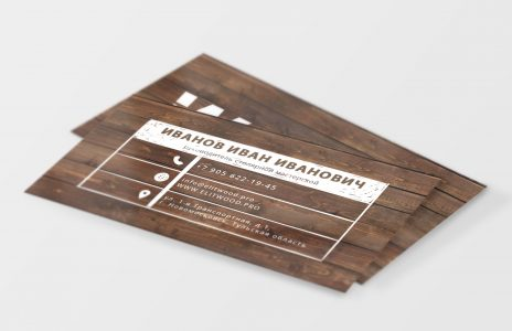 Business Card elitWood