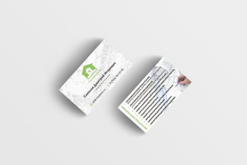 Визитная карточка СкликКадастр